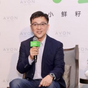 专为中国市场研发 AVON雅芳发布新品小鲜籽品牌护肤系列