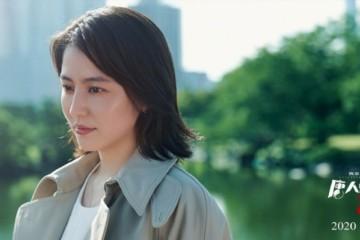 《唐人街探案3》| 谁能够拒绝长泽雅美呢?