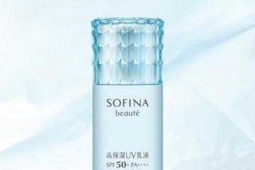 美白也要辞旧迎新,接住SOFINA 苏菲娜的新年心意