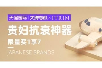 有机≠有效?ITRIM创始人带你玩转护肤品的极致艺术