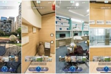 身临其境 新氧焕新推出VR智能展厅
