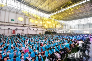 近4000人相聚桂林 伊贝诗2021千人大会盛启