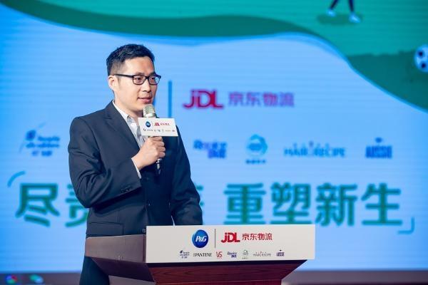 宝洁中国美尚事业部携手京东物流,打造新型环保运动场