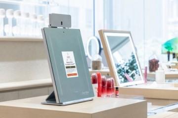 优化疫情背景下的购物体验 资生堂推出无接触式肌肤检测仪